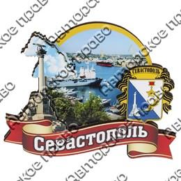 Магнит Достопримечательности на ленте с символикой Севастополя