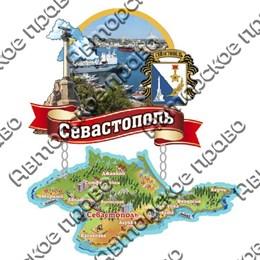 Магнит качели Достопримечательности с картой и символикой Севастополя