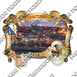 Магнит Свиток с зеркальной фурнитурой и видами Севастополя