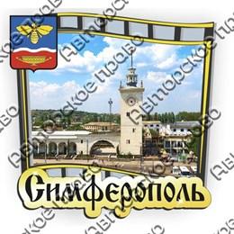 Магнит Слайд с зеркальным логотипом Симферополя