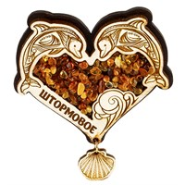 Магнит с янтарем Дельфины-сердце с подвесной деталью и символикой Штормовое