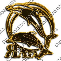 Магнит зеркальный Дельфины с символикой Ялты