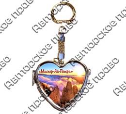 Брелок-зеркальце сердце со смолой с видами Ялты