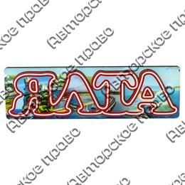 Магнит Логотип Ялты