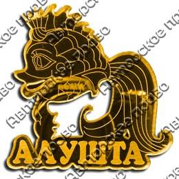 Магнит зеркальный Золотая рыбка с символикой Алушты