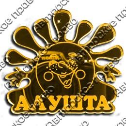 Магнит зеркальный Солнышко с символикой Алушты
