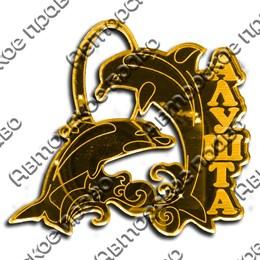 Магнит зеркальный Дельфины вид 2 с символикой Алушты