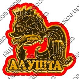 Магнит зеркальный на цветной подложке Золотая рыбка с символикой Алушты