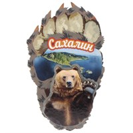Магнит Лапа медведя с видами Сахалина