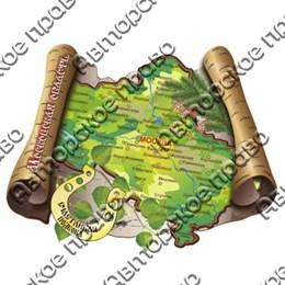 Магнит Карта Вашего региона, края или области с зеркальной фурнитурой