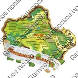 Магнит Карта Вашего Вашего региона, края или области с зеркальной фурнитурой