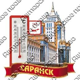 Магнит Достопримечательности Вашего города с термометром