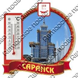 Магнит Достопримечательности Вашего города в круглой рамке с термометром