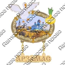 Магнит Качели Гусь с достопримечательностями и зеркальным логотипом Вашего города