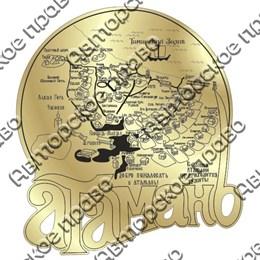 Магнит зеркальный Карта с символикой Атамани