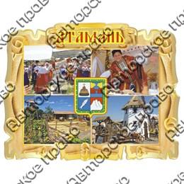 Магнит Свиток коллаж с символикой Атамани