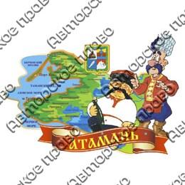 Магнит Карта с казачками вид 2 с символикой Атамани