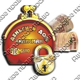 Магнит Деньги в дом с символикой Атамани