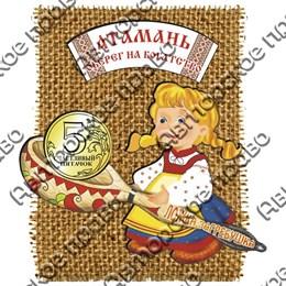 Магнит на мешковине Оберег девочка с зеркальной фурнитурой с символикой Атамани