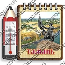 Магнит Блокнот с термометром и символикой Тамани