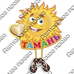 Магнит Солнышко с ножками и зеркальной фурнитурой и символикой Тамани