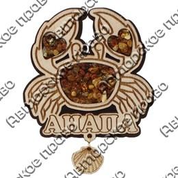 Магнит с янтарем и подвесной деталью Крабик с символикой Вашего города