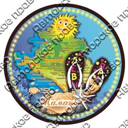 Панно 4-хслойное цветное 20 см с символикой Тамани