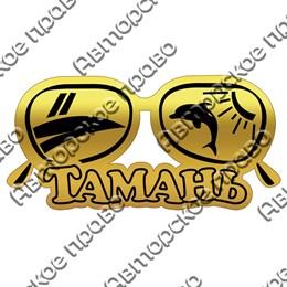 Магнит зеркальный Очки с символикой Тамани