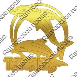 Магнит зеркальный Дельфины вид 1 с символикой Тамани