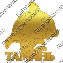 Магнит зеркальный Дельфин с символикой Тамани