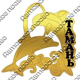 Магнит зеркальный Дельфины вид 3 с символикой Тамани