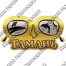 Магнит зеркальный Комбинированный Очки с символикой Тамани