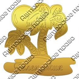 Магнит зеркальный Пальмы с символикой Геленджика