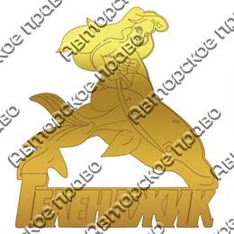 Магнит зеркальный Дельфин и русалка с символикой Геленджика