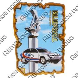 Магнит с тиснением золотой фольгой Свиток вид 2 с символикой Вашего города