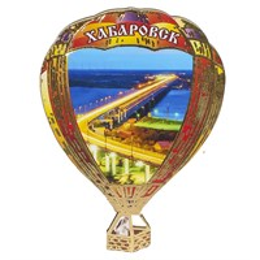 Магнит с тиснением золотой фольгой Воздушный шар с символикой Вашего города