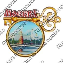 Магнит со смолой Круглая рамка с ключиком и символикой Вашего города