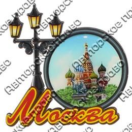 Магнит со смолой Фонарь вид 1 с символикой Вашего города