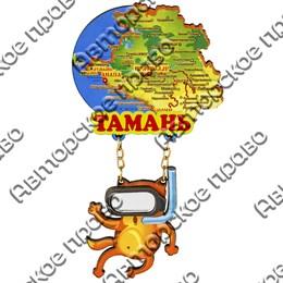 Магнит качели Фрегат с котом аквалангистом и символикой Тамани