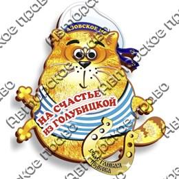 Магнит Котейка с зеркальной фурнитурой и символикой Голубицкой
