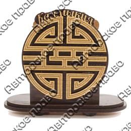 Салфетница Символ 5-ти благ с символикой Калмыкии