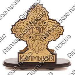 Салфетница Ваджара с символикой Калмыкии