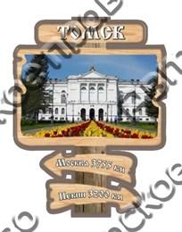 Магнит Указатель с видами и достопримечательностями Томска