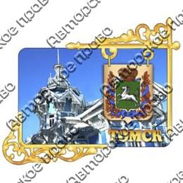Магнит с тиснением золотой фольгой Ажурная рамка с достопримечательностями Томска