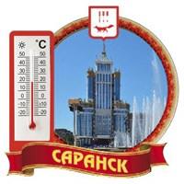 Магнит Достопримечательности Саранска в круглой рамке с термометром
