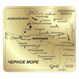 Магнит зеркальный Карта с символикой Краснодарского края