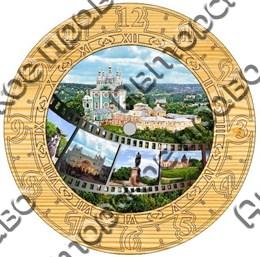 Часы 250 мм с символикой Смоленска