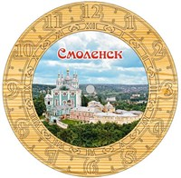 Часы 250 мм. г.Смоленск02