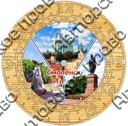 Часы 250 мм. г.Смоленск03