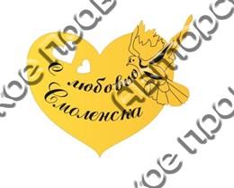 Магнит зеркальный Сердце Смоленск